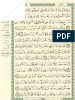 Coran Moulawane015