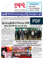 Yadanarpon Newspaper (15-7-2013)