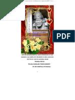 sree sai sahasra naamavali Telugu &English meanings (Ist part  1-500 Names)