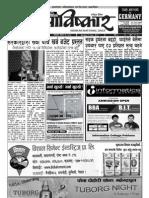 Abiskar National Daily Y2 N148.pdf