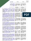 26 - Judas Interlineal MAB Primera Edicion 2011.pdf
