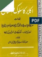 Akabir Ka Sulook o Ehsaan by Sheikh Muhammad Zakariyya Kandhelvi r A