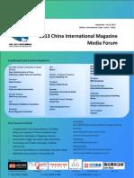 China International Magazine Media Forum 2013