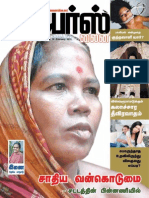 Lawyers Line February 2013 Edition