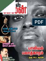 Lawyers Line January 2013 Edition