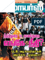 Lawyers Line July 2013 Edition