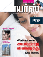 Lawyers Line March 2013 Edition