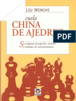 Escuela China de Ajedrez