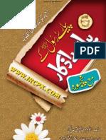 Pyare Rasool K Piyare Azkar Part 1