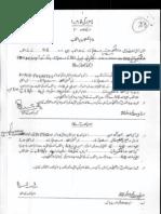 ALAMGIR KHAN.pdf