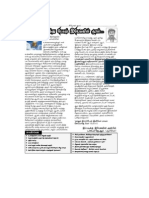 Seeyon Kural - Nov 2012 - A Catholic Tamil Magazine