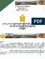 (3)month1.pdf