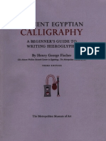 Ancient Egyptian Calligraphy