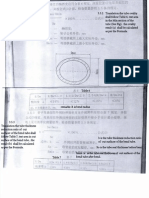 Chinese Std for Fot