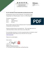 10th AICC & HKG Open Invitation Letter