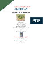 Juz 28 63 Indonesia & English Al-Munafiqun