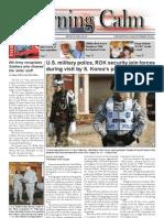 The Morning Calm Korea Weekly - Jan. 31, 2007