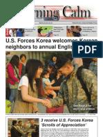 The Morning Calm Korea Weekly - May 30, 2008