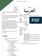 Arabic Script - Wiki