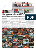 The Morning Calm Korea Weekly - Apr. 18, 2008