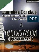 Tabayyun-tadzkirah-h.r. Munirul Islam Yusuf. Shd.