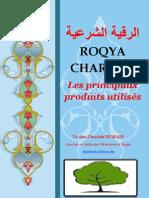 Produits Utilises Dans La Roqya (1)