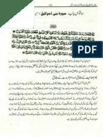 17-07-AYAT 29-33-PAGE-152-173