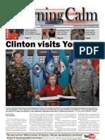 The Morning Calm Korea Weekly - February 27, 2009