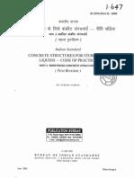IS-3370-Part-2-2009