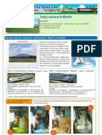 JR Hokkaido Mail Magazine