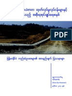 Good Governance and the Extractive Industry in Burma-BURMESE