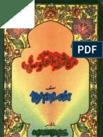 Mukashifat Ul Quloob
