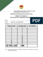 Borang Omr Dan Markah
