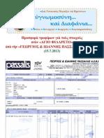 Passalis13-1
