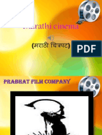 Marathi cinema