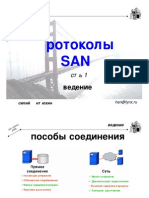 Pantyukhin SAN-Course Part1