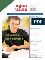 e-Lingua Franca 3 May 2009
