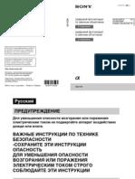 sony nex 5r_ua_ru