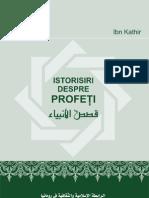 ISTORISIRI DESPRE PROFETI(ROMANIA)