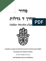 Toledano Shabbat Siddur