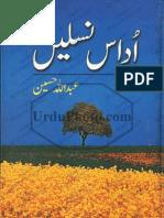 Udas Naslain by Abdullah Hussain.pdf