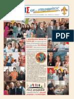 Τύπος και Υπογραμμίσεις τεύχος 9.pdf