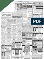 May14 Page 2