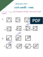 1996 Secretariat Ability Group 4 Previous Paper