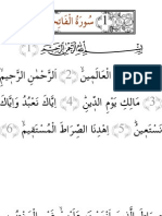 Quran pdf tafhimul bangla
