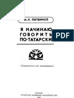 Start to speak Tatar