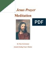 Jesus Prayer Meditation, by Mary Kretzmann
