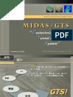 GTS功能展示及簡介