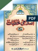Islahi Khutbat Volume 3 by Mufti Muhammad Taqi Usmani