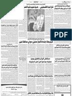 Alhayat Pope Page4